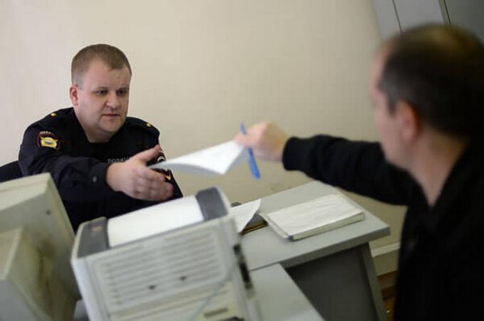 Порядок подачи заявления в полицию об оскорблении
