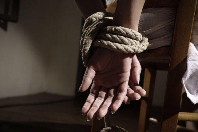 Незаконное лишение свободы понятие виды