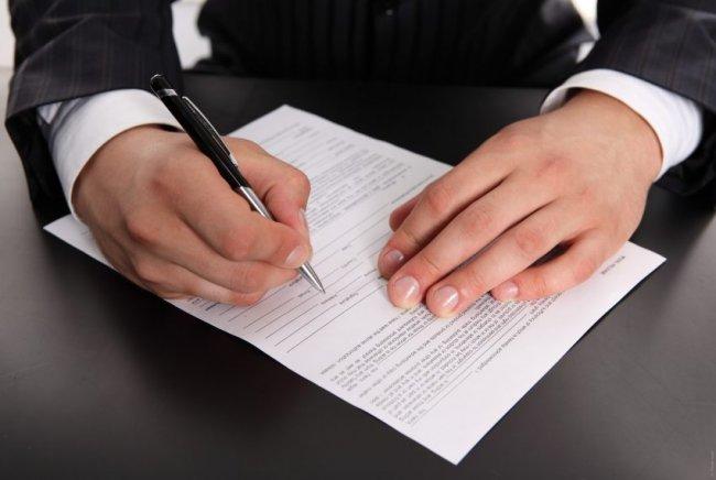 Представление в суд заведомо ложных документов