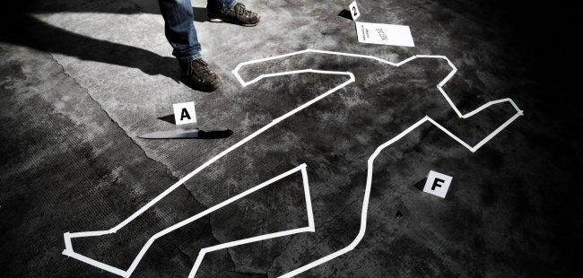 Особо тяжкие преступления (Статья УК РФ)