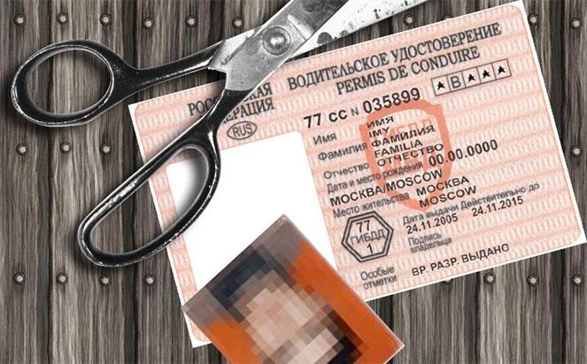 Как определить права водительские легальные или нет