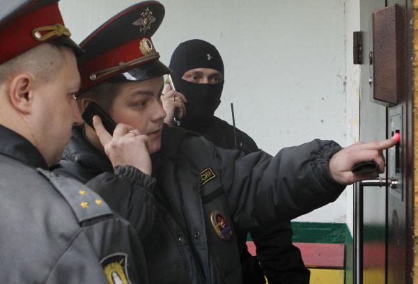 Изображение - Порядок и правила конфискации имущества в уголовном праве рф s-konfiskatsiey-imushchestva-393-4286826